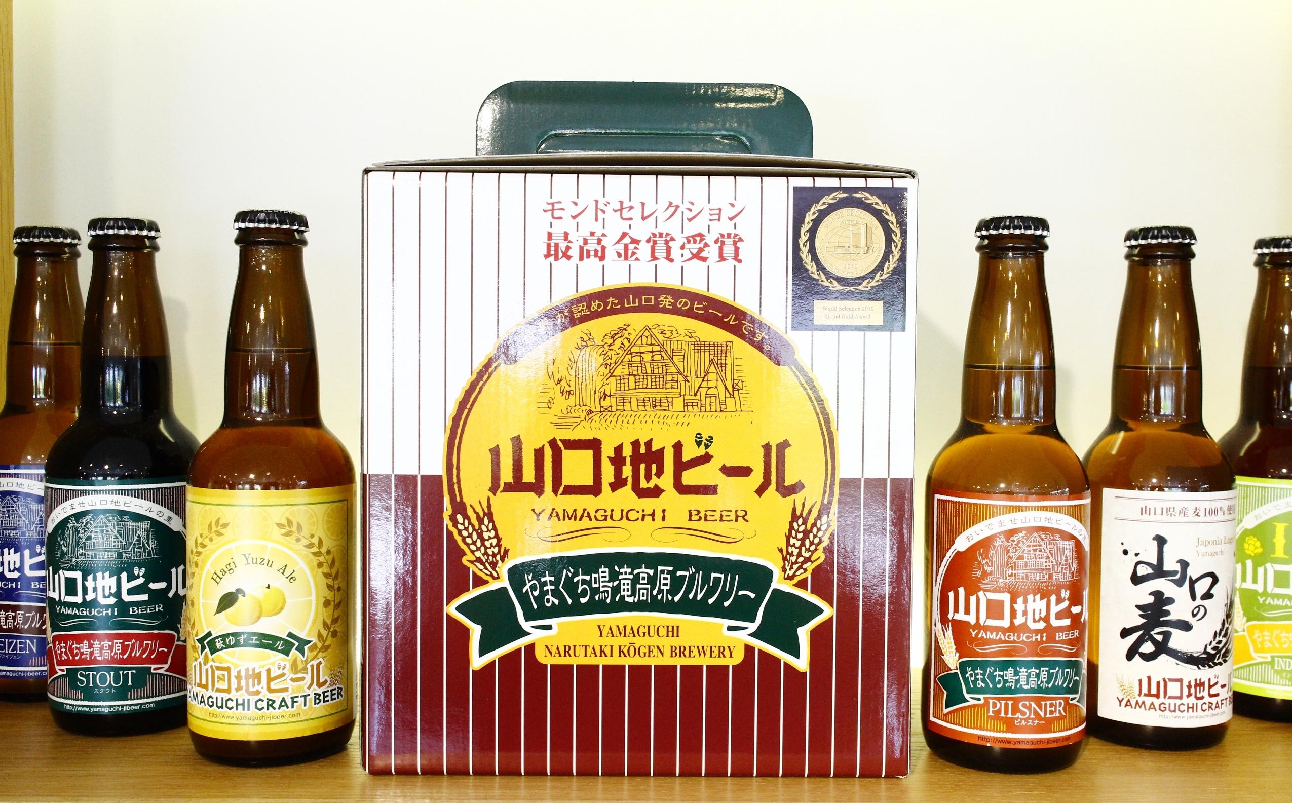 2地ビール